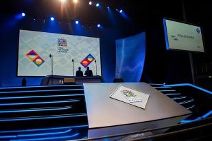 Quelques minutes avant le début de la cérémonie. © leMultimedia.info / Oreste Di Cristino