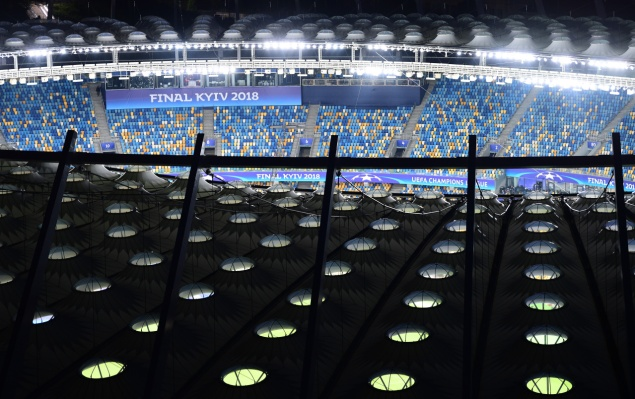 KIEV, UKRAINE - MAY 23: A general exterior view of the NSC Olimpiyskyi stadium prior to the UEFA Champions League final between Real Madrid and Liverpool on May 23, 2018 in Kiev, Ukraine. (Photo by Stuart Franklin - UEFA/UEFA via Getty Images)